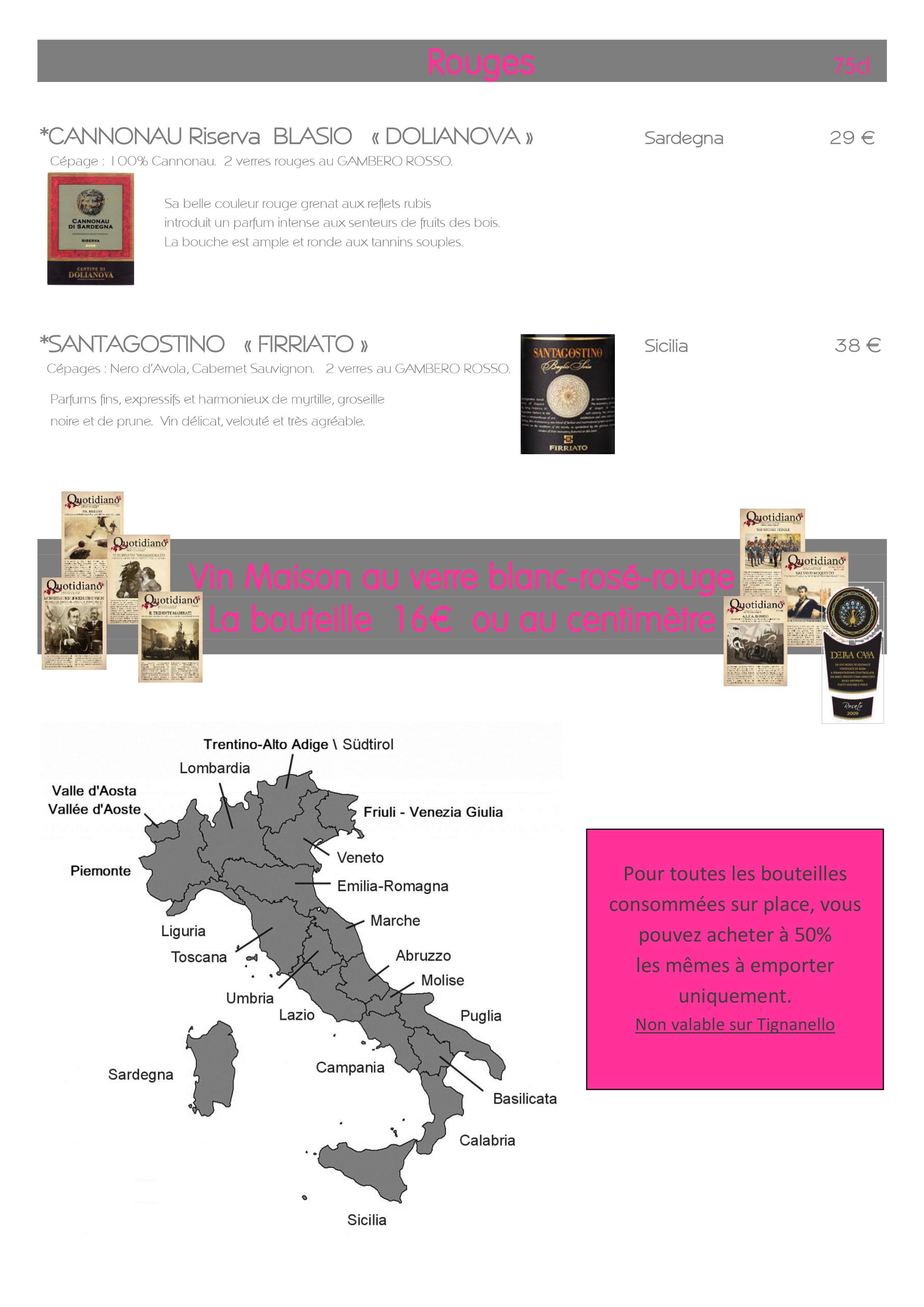 carte-vins (4)